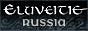 Eluveitie.Ru